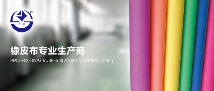 北京三友兰兴科技有限公司